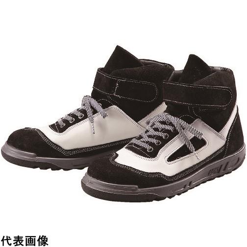青木安全靴 ZR-21BW 23.5cm [ZR-21BW-23.5] ZR21BW23.5 販売単位:1 送料無料