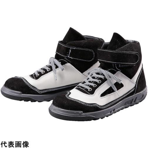 青木安全靴 ZR-21BW 25.5cm [ZR-21BW-25.5] ZR21BW25.5 販売単位:1 送料無料