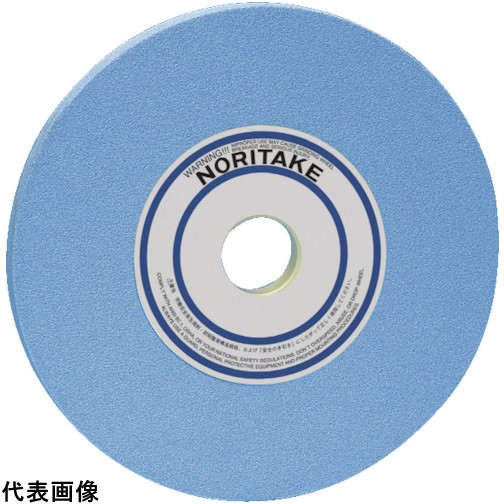 ノリタケ 汎用研削砥石 CXY46I 305X38X127 [1000E21540] 1000E21540 販売単位:1 送料無料