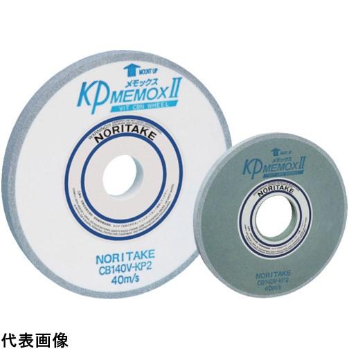 ノリタケ KPメモックス2 CB140濃緑 200×10×31.75 [1000KP2080] 1000KP2080 販売単位:1 送料無料