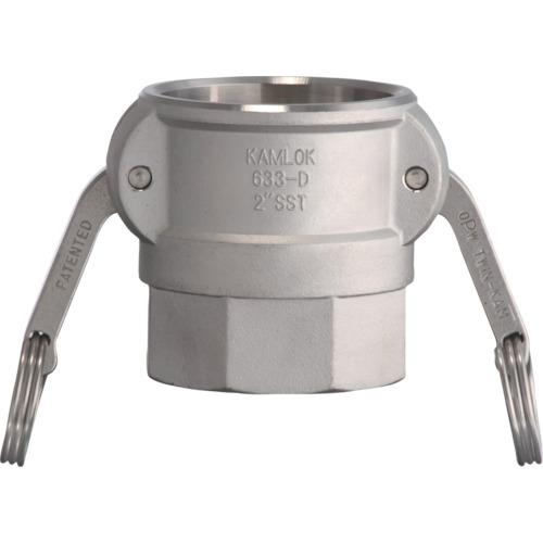 トヨックス カムロックカプラー メネジ ステンレス [633-DB 2 SST] 633DB2SST           販売単位:1 送料無料