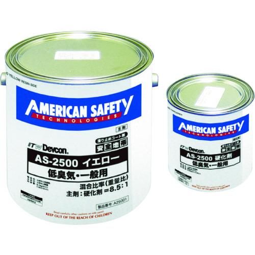 デブコン 安全地帯AS-2500 イエロー [AAS260K] AAS260K            販売単位:1 送料無料