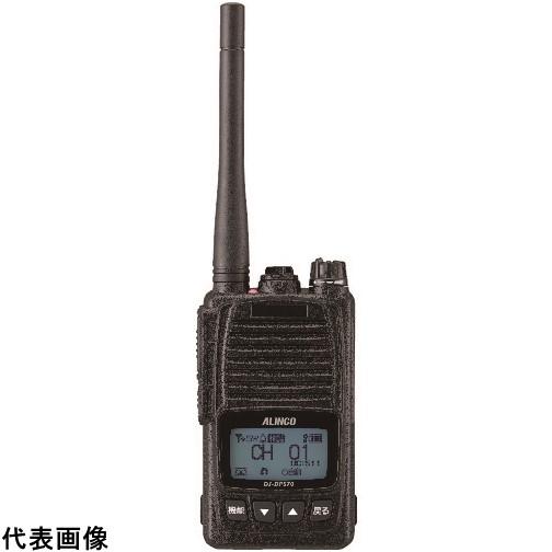 アルインコ デジタル簡易無線機 登録局 大容量バッテリータイプ [DJDPS70KB] DJDPS70KB 販売単位:1 送料無料
