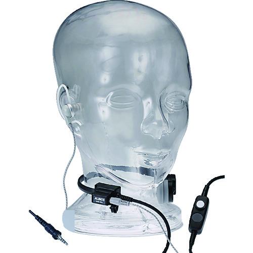 アルインコ 咽喉イヤホンマイク防水プラグタイプ [EME62A] EME62A 販売単位:1 送料無料