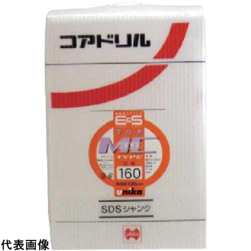 """ユニカ """"単機能コアドリルE&S""""マルチタイプ(回転ドリル用) [ES-M160SDS] ESM160SDS 販売単位:1 送料無料"""