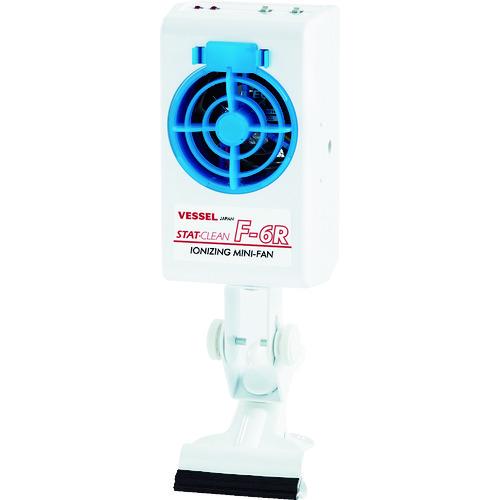 ベッセル 静電気除去ミニファン(クリップ付) F-6RCL [F-6RCL] F6RCL       販売単位:1 送料無料