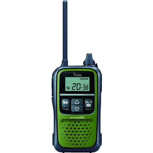 アイコム 特定小電力トランシーバー IC-4110 ダークグリーン [IC-4110G] IC4110G 販売単位:1 送料無料