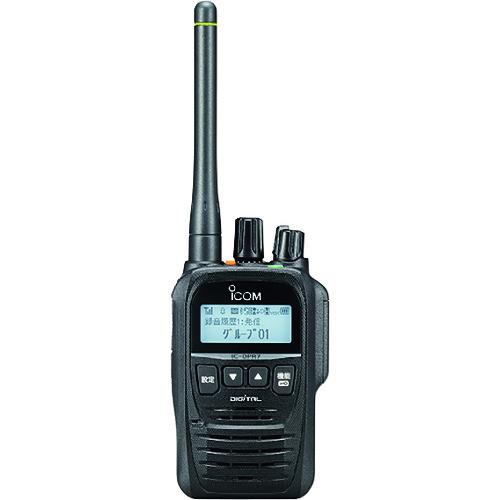 アイコム デジタルトランシーバー [IC-DPR7] ICDPR7 販売単位:1 送料無料