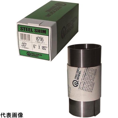 Luci LED捕虫器 ルーチ・虫とら [LMT-AA-A-A] LMTAAAA            販売単位:1 送料無料