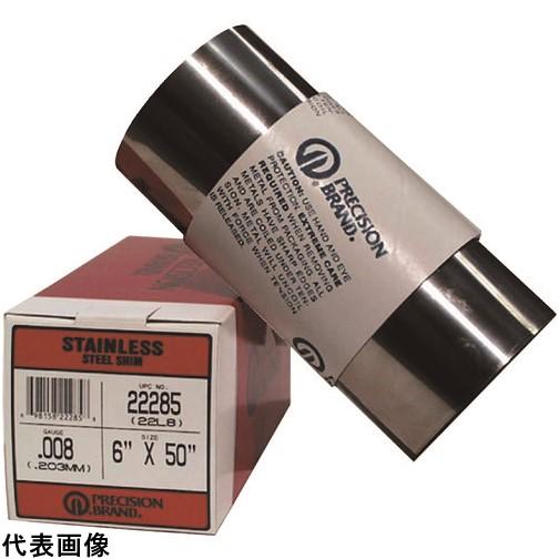 Ampco 防爆ダイアモンドポイントチゼル [ME0205B] ME0205B            販売単位:1 送料無料