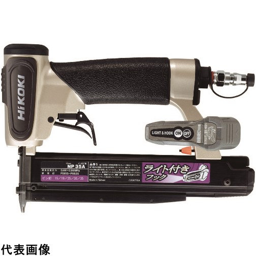HiKOKI ピン釘打機 [NP35A] NP35A             販売単位:1 送料無料