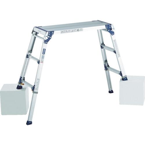 アルインコ 足場台 天板高さ0.72~1.02m 最大使用質量100kg [PXGE-710FX] PXGE710FX 販売単位:1 送料無料