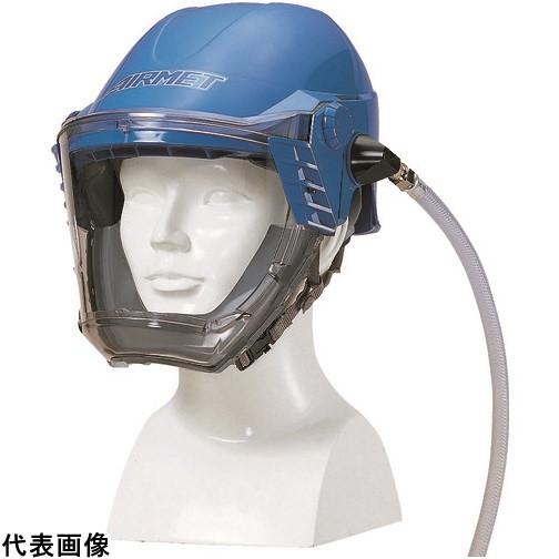 シゲマツ 一定流量型エアラインマスク 送気マスク エアメット [SAM-AL15] SAMAL15 販売単位:1 送料無料
