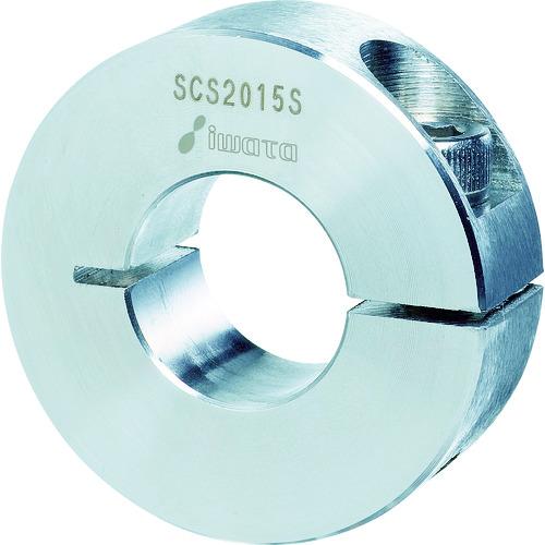 IWATA スタンダードスリットカラー ノーマル SUS [SCS7525S] SCS7525S            販売単位:1 送料無料