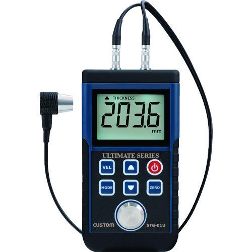 カスタム 超音波厚さ計 [STG-01U] STG01U             販売単位:1 送料無料