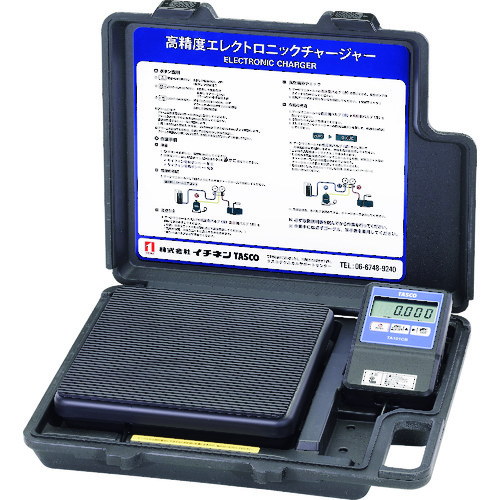 タスコ チャージングスケール [TA101CB] TA101CB      販売単位:1 送料無料