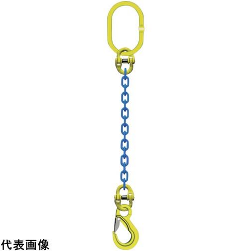 マーテック 1本吊りチェンスリングセット L=1.5m [TA1-EKN-16] TA1EKN16 販売単位:1 送料無料