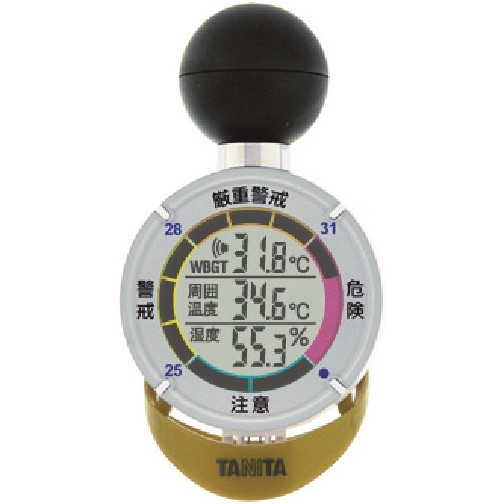 TANITA TT-562-GD 黒球式熱中症指数計 熱中アラーム TT-562-GD [TT-562-GD] TT562GD 販売単位:1 送料無料 [TT-562-GD] 送料無料, トカシキソン:f9f9aed3 --- sunward.msk.ru