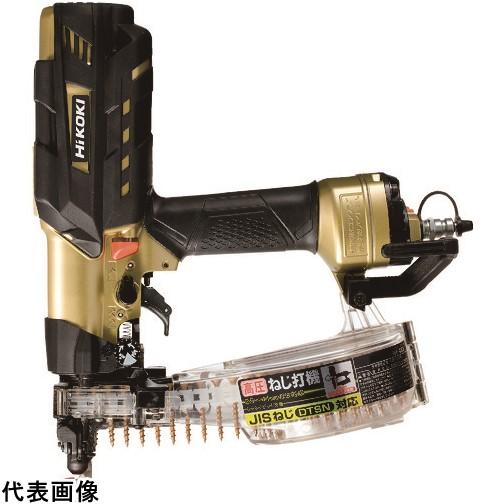 HiKOKI 高圧ねじ打機 メタリックゴールド [WF4H3] WF4H3             販売単位:1 送料無料