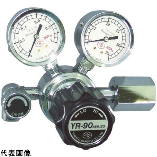 ヤマト 汎用小型圧力調整器 YR-90(バルブ付) [YR-90-R-13N01-2210-HE] YR90R13N012210HE 販売単位:1 送料無料
