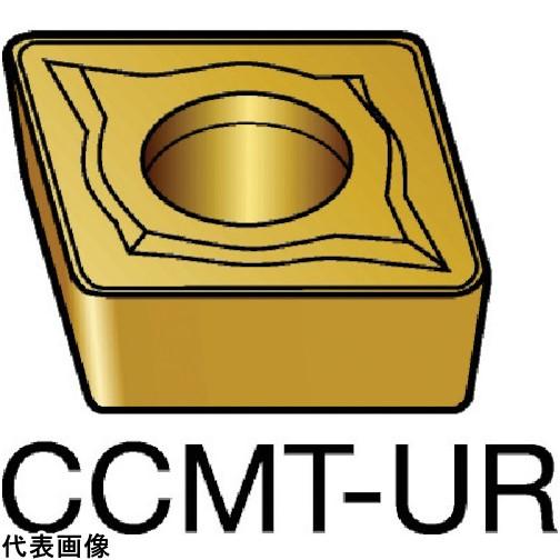 サンドビック コロターン107 旋削用ポジ・チップ 235 [CCMT 09 T3 04-UR 235] CCMT09T304UR 10個セット 送料無料