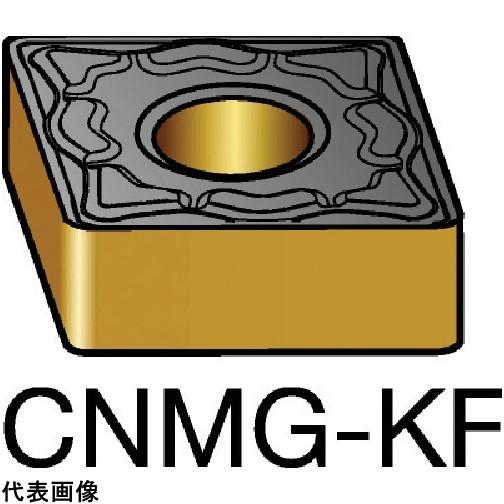 サンドビック チップ 3005 [CNMG 12 04 04-KF 3005] CNMG120404KF 10個セット 送料無料