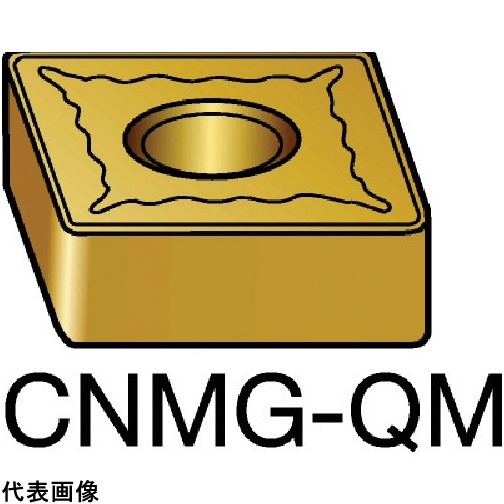 サンドビック T-Max P 旋削用ネガ・チップ 2025 [CNMG 12 04 04-QM 2025] CNMG120404QM 10個セット 送料無料