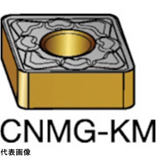 サンドビック チップ 3005 [CNMG 12 04 12-KM 3005] CNMG120412KM 10個セット 送料無料