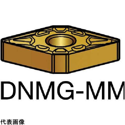 サンドビック T-Max P 旋削用ネガ・チップ 2025 [DNMG 15 06 12-MM 2025] DNMG150612MM 10個セット 送料無料