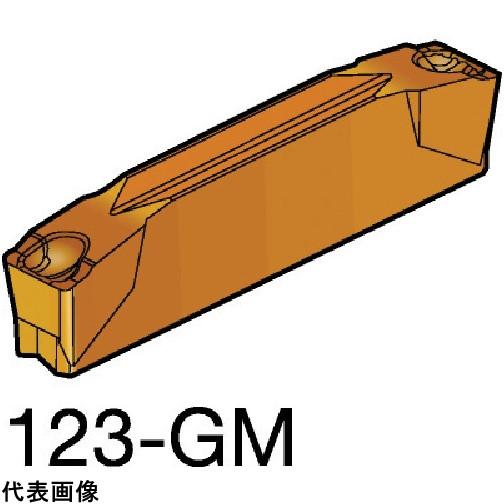 サンドビック コロカット2 突切り・溝入れチップ 1125 [N123E2-0200-0002-GM 1125] N123E202000002GM 10個セット 送料無料