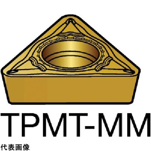 サンドビック コロターン111 旋削用ポジ・チップ 2025 [TPMT 09 02 04-MM 2025] TPMT090204MM 10個セット 送料無料
