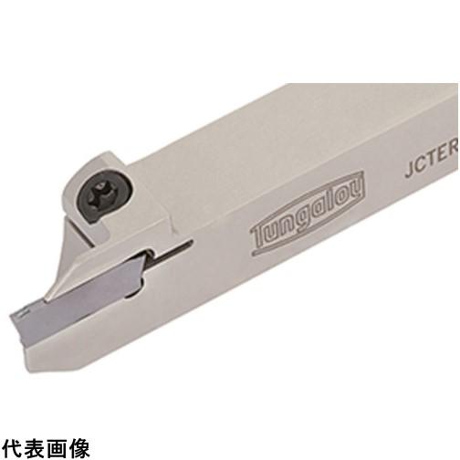 タンガロイ 外径用TACバイト [JCTER1414-1.4T12] JCTER14141.4T12 販売単位:1 送料無料