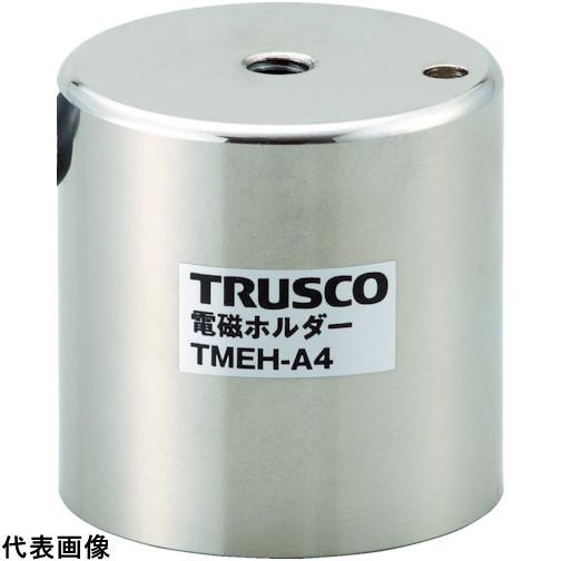 TRUSCO トラスコ中山 電磁ホルダー Φ80XH60 [TMEH-A8] TMEHA8 販売単位:1 送料無料