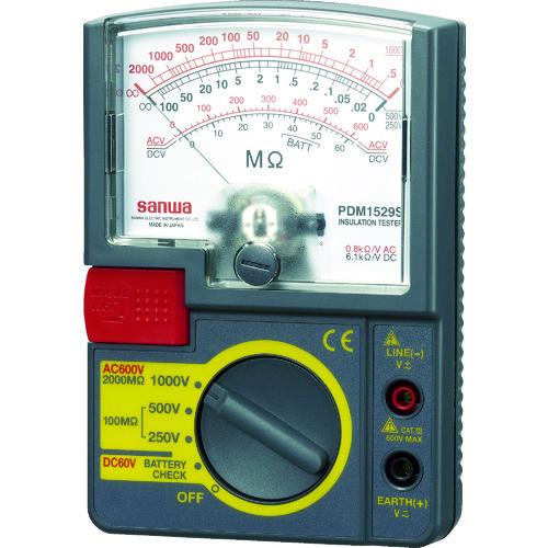 販売単位:1 SANWA PDM1529S アナログ絶縁抵抗計 1000V/500V/250V [PDM1529S] 送料無料