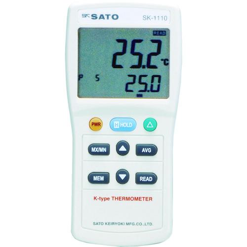 佐藤 デジタル温度計 指示計のみ(8014-03) [SK-1110] SK1110 販売単位:1 送料無料