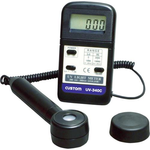 カスタム 紫外線強度計 [UV-340C] UV340C 販売単位:1 送料無料