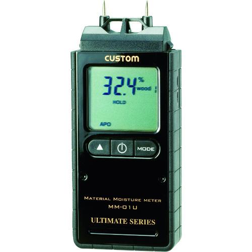 カスタム デジタル水分計 [MM-01U] MM01U 販売単位:1 送料無料