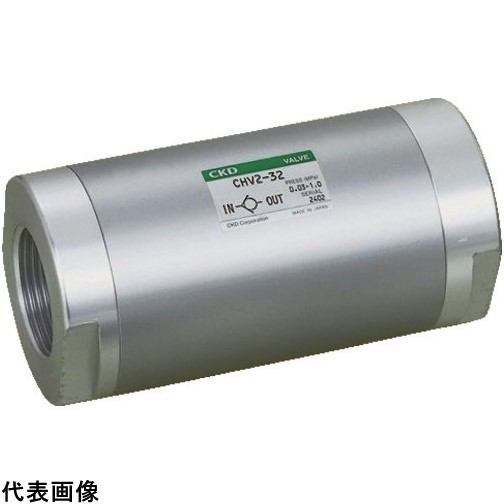 CKD 逆止め弁(チェック弁) [CHV2-25] CHV225 販売単位:1 送料無料