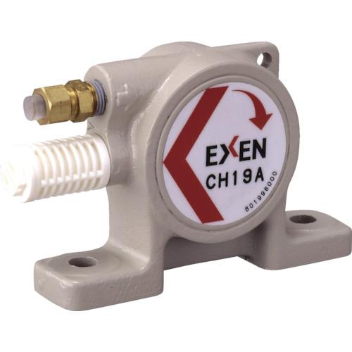 エクセン 空気式ポールバイブレータ CH32A [CH32A] CH32A 販売単位:1 送料無料