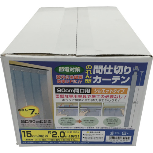 ユタカメイク のれん型間仕切りカーテン15cmx約2m (1袋(箱)=7枚入) [B-361] B361 販売単位:1 送料無料