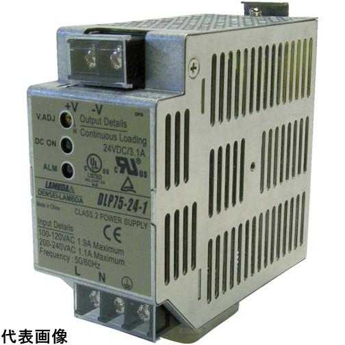 TDKラムダ FA用DINレール取り付AC-DC電源 DLPシリーズ100W [DLP100-24-1] DLP100241 販売単位:1 送料無料