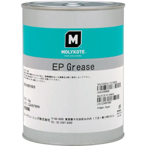 モリコート 極圧グリース EPグリース 1kg [EP-10] EP10 販売単位:1 送料無料