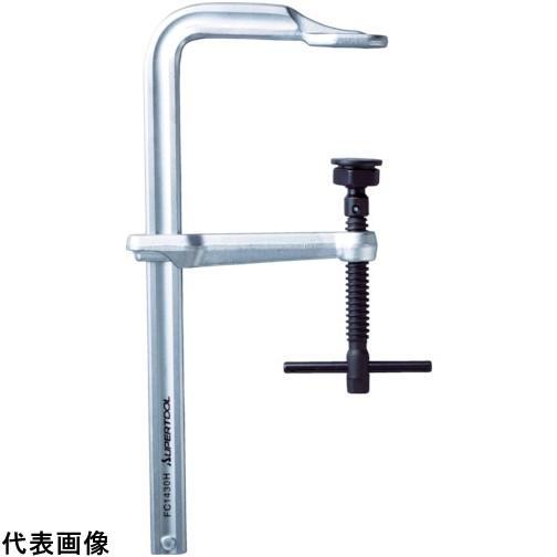 スーパー L型クランプ(強力型)ヘビータイプ [FC1460H] FC1460H 販売単位:1 送料無料