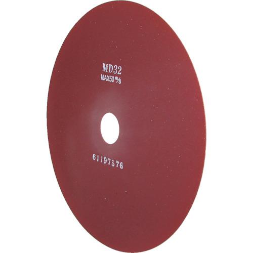 ヤナセ レジノイドダイヤ極薄切断砥石 205x0.7x25.4 [RCD-D4] RCDD4 販売単位:1 送料無料