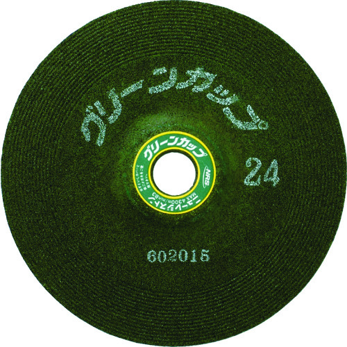 NRS グリーンカップ 180×6×22 ♯36 [GCP1806-36] GCP180636 25枚セット 送料無料
