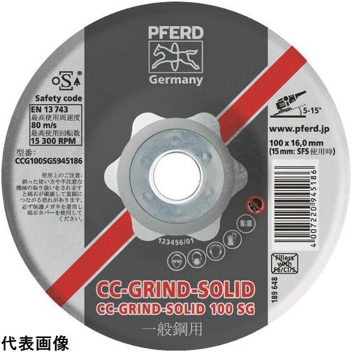 PFERD CCグラインドソリッド 180X22 SGステンレス [CCG180SGI945223] CCG180SGI945223 10枚セット 送料無料