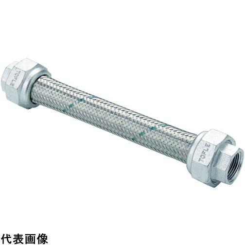 トーフレ ユニオン無溶接型フレキ 継手FCMB 50AX500L [TF-1850-500] TF1850500 販売単位:1 送料無料