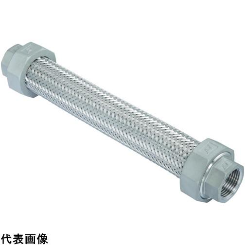 ゼンシン フレキシブルメタルホース(非溶接・ユニオン型・ステンレスタイプ) 呼び径32A(1 1/4インチ) [Z-10000NW-32-300] Z10000NW32300 販売単位:1 送料無料