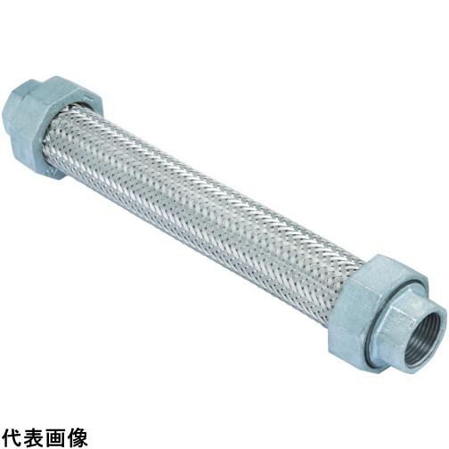 ゼンシン フレキシブルメタルホース(非溶接・ユニオン型) 呼び径50A(2インチ) [Z-9000NW-50-300] Z9000NW50300 販売単位:1 送料無料