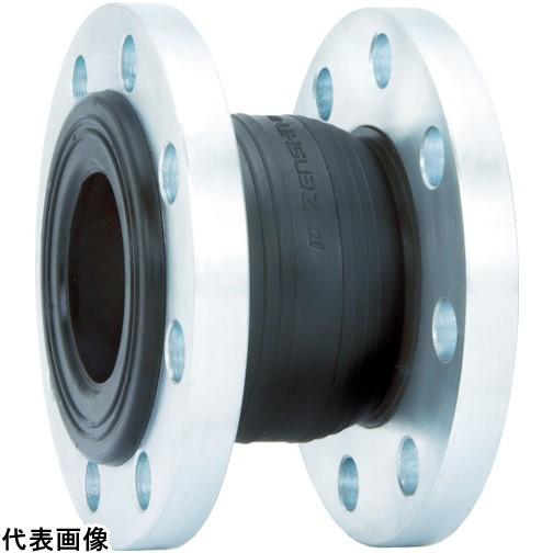ゼンシン ゴム製防振継手(フランジ型) 呼び径65A(2 1/2インチ) [ZRJ-B-65] ZRJB65 販売単位:1 送料無料